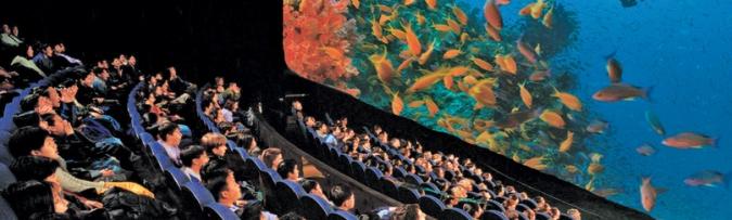 IMAX aquarium