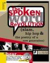 poetryrevolution