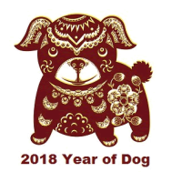 Year of the Dog illustration